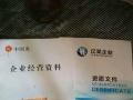 大家好我是做中国灸产品的