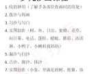 凌雲沙画,蓬莱专业教学