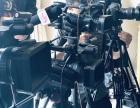 上海媒体采访 上海媒体怎么邀请 上海有哪些媒体