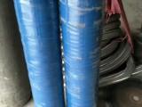 耐化学溶剂复合软管 耐腐蚀橡胶复合软管 内衬四氟复合软管