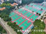 康奇体育专业承建球场跑道施工