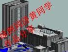 惠州电气设计培训就找绿洲同济建筑培训学校