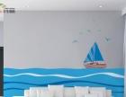 无笔墙画背景墙加盟