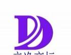 自贡商标注册1000元丶版权等等工商代理