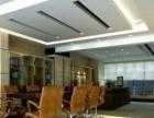 亿可达专注办公室店铺超市酒店展厅、美容会所餐饮装修