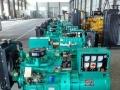 钦州30KW柴油发电机组全铜发电机厂家直销