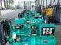 景德镇厂家直销30KW柴油发电机全铜发电机3-3200KW