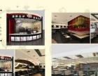 萍乡披萨店加盟 开店,选址,装修,营销一站式指导