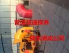 江阴夏港街道管道疏通开挖修复