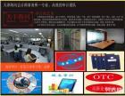 更名评估,贷款评估,天津评估审计首选