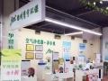 绿逸家加盟 清洁环保 投资金额 1-5万元