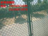 林芝篮球场围网 网球场围网厂家 篮球场围网多少钱