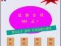上海松江预包装食品冷冻冷藏食品经营许可证代理办理