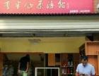 李半仙原浆酒加盟 酒店 投资金额 1-5万元