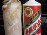 北京海淀地区回收茅台酒 老酒