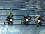 苏州专业高空清洗 专业蜘蛛人,外墙清洗.铝塑板.玻璃幕清洗