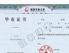 辽宁高校直属学习中心 学历提升有保障 高起专
