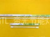 GTL帝光照明管中管节能灯格栅灯独家专利