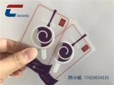 深圳工厂高频智能卡 nfc卡片 rfid卡 透明pvc智能卡