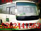 东莞到开县的汽车客车大巴查询15262441562