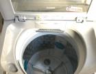 【搞定了!】LG变屏洗衣机