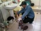 望城区普瑞大道罐子岭低价疏通马桶厕所厨房下水道 专业打捞