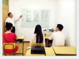 北京俄语培训学校