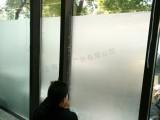 上海磨砂贴施工透明防爆膜LOGO雕刻膜玻璃防撞条彩色贴膜
