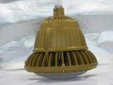 LED防爆灯图片 led防爆灯性能介绍SXLD410