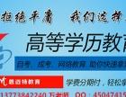 海安远程教育2017年秋季招生班火热报名中