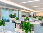 物业直租 南三环中林置业开间办公室出租 4号线地铁