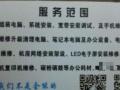 滁州市途安信息科技有限公司