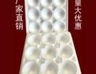 蓬莱智慧包装是一家具有20年泡沫产品生产经验的厂家