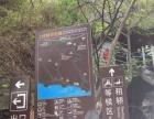 云南旅游纯玩团 云南旅游攻略 云南旅游较佳路线