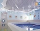 北京开芽呗婴儿游泳馆前景如何,加盟婴儿游泳馆赚钱吗?