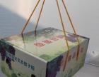 礼品包装盒 手提袋 不干胶 茶叶盒 月饼盒印刷制作