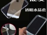 批发iphone4S手机壳 透明边框iphone5手机保护套 T