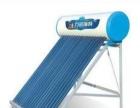 三门峡专业拆装维修空调,太阳能,净水器等家用电器,