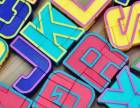 菠萝树智慧字母怎么代理,菠萝树智慧字母