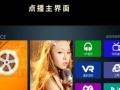 河南 私人影院加盟,正版片源服务商,智能播放