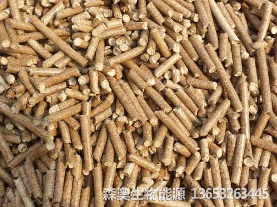哪里买好用的生物质颗粒  生物质颗粒燃料厂家