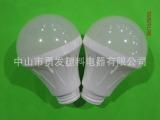 生产销售 优质led灯外壳套件 led球泡灯外壳配件(19款)