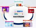 湖南医疗广告代理,长沙医疗代理,关键词精准用户引流