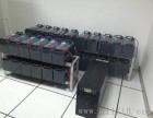 北京UPS电源回收,资金雄厚实力超群