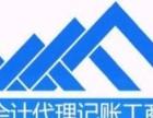 西昌注册公司1天拿营业执照