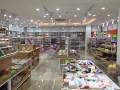 广州十元家居百货加盟 免加盟费 全程指导开店