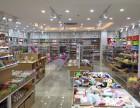 十元家居用品超市生活馆加盟 免加盟费 全程指导开店
