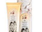 上海女人护肤品 上海女人护肤品诚邀加盟