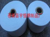 厂家直销优质漂白棉纱 温州纱线 特白合股10S/3股全棉纱