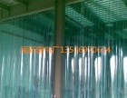 福州窗帘门帘空调帘透明帘软帘垂帘厂家